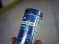 4Life Transfer Factor Plus Tri-Factor Formula (3)